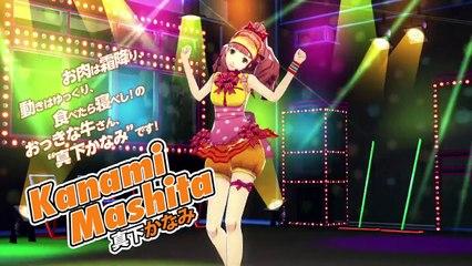Trailer #2 de Persona 4 : Dancing All Night