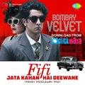 Fifi - Bombay Velvet - FULL SONG - Ranbir Kapoor - Anushka Sharma - 2015
