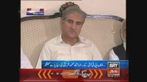 Vice Chairman PTI Shah Mehmood Qureshi Media Talk Multan 16 April 2015