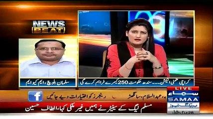 Salman Boluch Got Hyper On Paras Jahanzeb!!