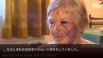 ドイツ「ドイツ人老婆が襲われ病院に搬送される」