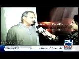 Haider Abbas Rizvi MQM 1st pr JI 2nd pr Or PTI 3rd Number pr aye gi NA-246 Mein