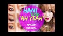 HANI 'EXID (이엑스아이디)': 아예 (Ah Yeah) Makeup Tutorial