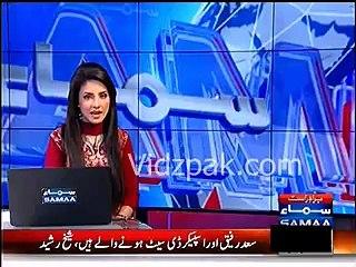 Abid Sher Ali makes fun on Imran Khan's mental condition