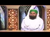 Short Bayan - Ghusal Denay Say Ghusal Farz Nahi Hota