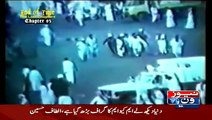 End Of Time (The Lost Chapters ) Chapter 3 by Dr Shahid Masood on News One TV – 18th April 2015