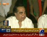 You Call PPP Corrupt Then Why did you go and ask for their Support- Watch Imran Ismail's Reply