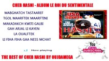 ♫ CHEB HASNI - ALBUM HASNI GA3 RJAL LI KAYEN ♫