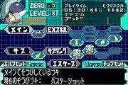 Rockman Zero 4's 5-hit combo