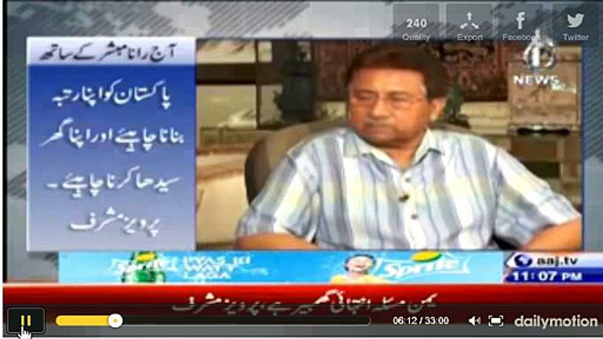Saudia Arabia Bar Bar Humein Push Kyon Kar Raha Hai - Watch Musharaf Answer