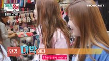 [ENGSUB][EP1] Davichi 'Don't Ask' in Hong Kong
