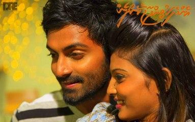 Emme Fahu Vindhaa Jehendhen (2015) Full Movie