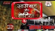Aa Gayi Serial Express 19th April 2015 ! - SBB Segment - 19th April 2015