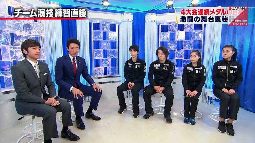 日本代表、激闘の舞台裏秘話 Team Japan Interview - 2015 World Team Trophy EX