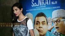 Bollywood Celebs At Screening Of Film 'Dharam Sankat Mein' HD