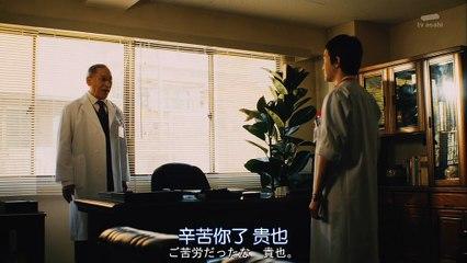 天使與惡魔 第2集 Tenshi to Akuma Ep2