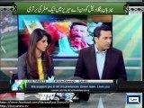 Dunya News - Fawad Alam can play big innings: Zainab
