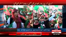 Sindhi Family In Karachi Jalsa Left PPP For PTI - MUST WATCH
