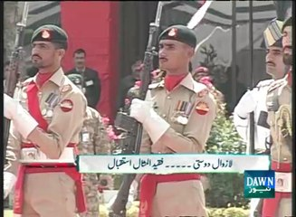 Guard of honor for Chinese president at Noor Khan airbase