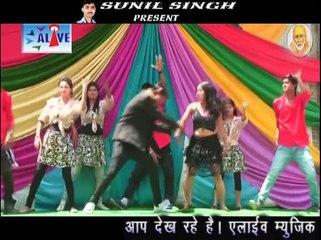 सुपरहिट भोजपुरी Sexy Video 2015 // Kahe Ke Saman Khatir