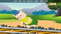 Piggy Khada Tha - Nursery Rhyme Karaoke
