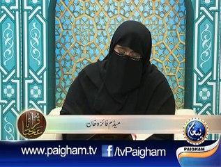 Quranan Ajaba EP07