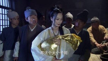 神探包青天 第11集 The Detective Bao Zheng Ep11