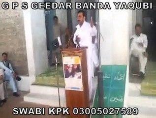 Parents Day Saeed Abad SWABI KPK 2015 (5)