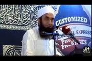 Forgiveness of ALLAH By Maulana Tariq Jameel 2015 (Most Emotional)