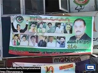 Peshawar- Political activities at peak