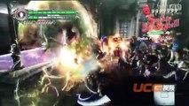 DMC4:SE - Trish Gameplay