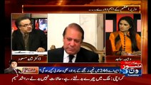 Saudia King has sent message to Nawaz Sharif Through Chinese President to announce Pakistan's clear stance on sending troops to KSA - Shahid Masood