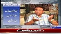 Pervez Musharraf Ne Kala Bagh Dam Kion Nhien Banaya