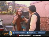Khyber Watch Ep 322 (Pushtuns In America) - Khyber Watch 322 (17-04-2015) - Khyber Watch Ep # 322 - Khyber Watch Episode 322 - Khyber Watch With Yousaf Jan Utmanzai 2015