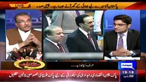 Mujeeb Ur Rehman Criticise Ayaz Sadiq And Nawaz Shareef To Not Speak Our Urdu Language As  Chiness President Did In Chiness