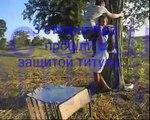 21.09.13 WMG 5 серия(Battleground)(Домашний рестлинг)(wrestling)