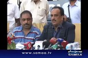 CIR Officer Ummer Khatab saying Terrorist Work of Shia MWM SM TNFJ via IRAN in Pakistan