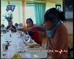 """LOREDANA BERTE' e il meglio di """"Music Farm 2004"""""""