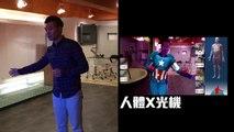 3D virtual xray demo from ViTech