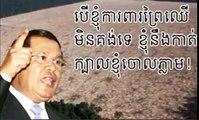 Cambodia news today | Hun Sen news today | Khmer top news today