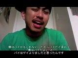 (2) ゲイ男性ホアキンさんのカミングアウト・ストーリー(2)  日本語吹替え版 LGBT