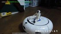 〇ロボット掃除機に乗るロボットASIMO