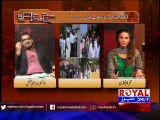 Sach Magar Karwa 26 May 2015 Part 1