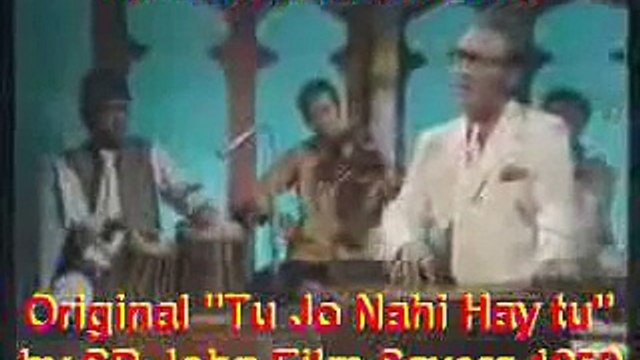 Savera 1959 - S.B.John Tu jo Nahi hai to - Original Song Lyrics Fayyaz Hashmi Music Master Manzoor
