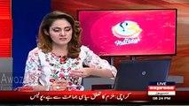 Gharida Farooqi Played Shoaib Ahmed Sheikh Speech And Calls Him 'Mr Fraudia'