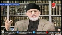 Deal between PMLN Govt and PAT is unveiled - Must Watch