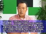 1/4【桜プロジェクトSP】NHKからの抗議状、そこから何が見えるのか?[H21/7/24]