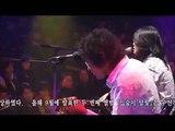 Sogyumo Acacia Band - so good bye