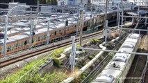 Tokyo Shinjuku Station Trains