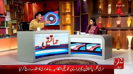 Best of Himaqatain  15 April 2015